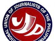 NUJP logo