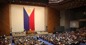 HOR plenary hall