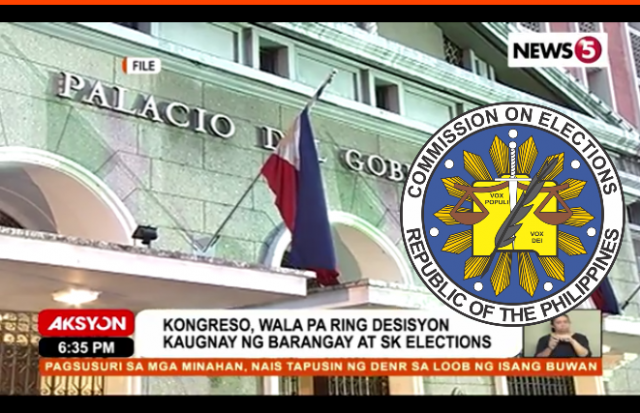 Comelec Bldg with logo inset