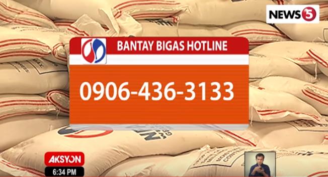NFA Bantay Bigas hotline