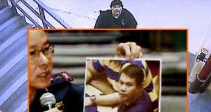 Composite Jessie Carlos RWM suspect