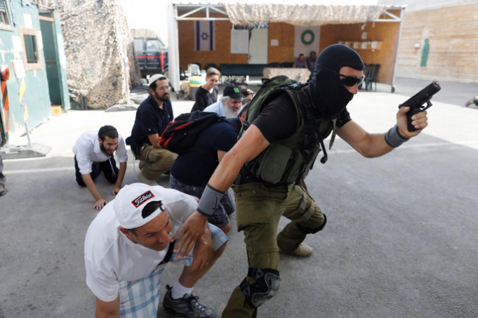 Israeli counter terrorism academy