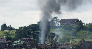 Marawi smoke air strike