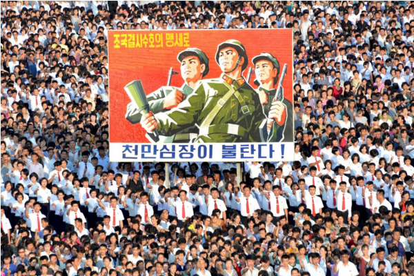North Korea media grade South korea's Moon a 'fail'
