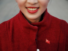 China communist party pin, worn on blouse
