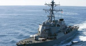 USS John McCain
