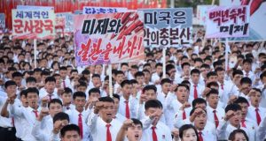 North Korea anti-US rally