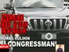 Don't book that congressman