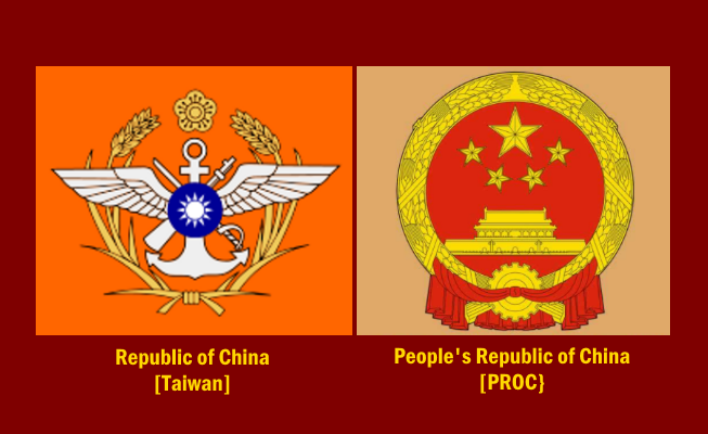Taiwan, China Ministry of Defence logos