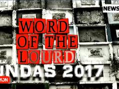 WOTL_Undas_2017