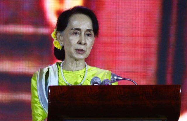 Aung San Suu Kyi ABIS2017 speech