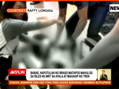 MRT_accident_scene_News5grab