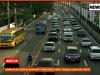 EDSA_traffic_flow_News5grab