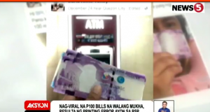 Faceless_P100Peso_bill_News5grab