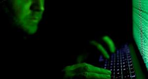 Cybercrime 2019 Interaksyon