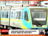 Dalian_MRT3_coaches_News5grab