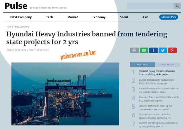 Hyundai_banned_Screenshot_pulsenews