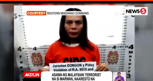 Juromee_Dongon_Marwan_wife_inquest_mugshot_News5grab