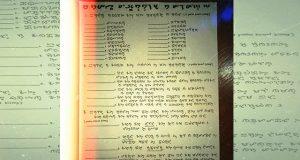 Baybayin exam