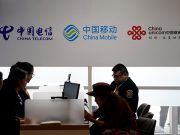 Signs of China Telecom and China Mobile and China Unicom
