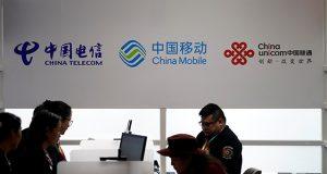 Signs of China Telecom and China Mobile and China Unicom