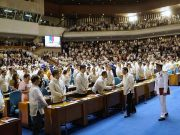 Congress at Duterte's Third SONA