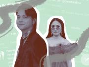 Daniel Padilla and Yeng Constantino