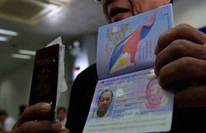 DFA passport Interaksyon