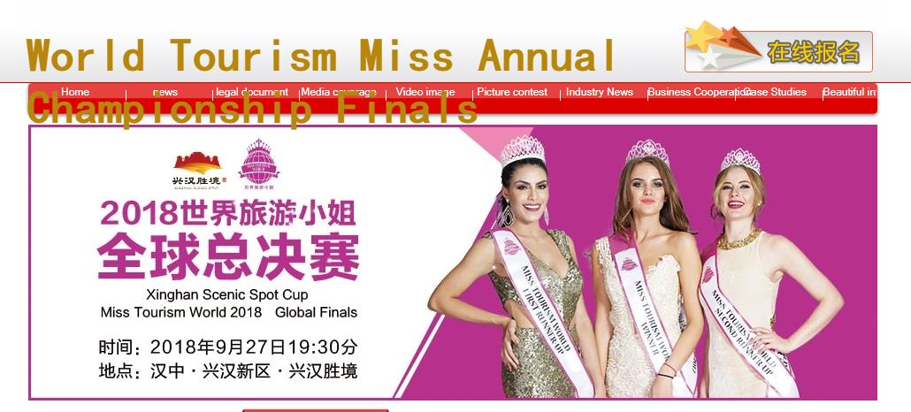 Miss Tourism World China