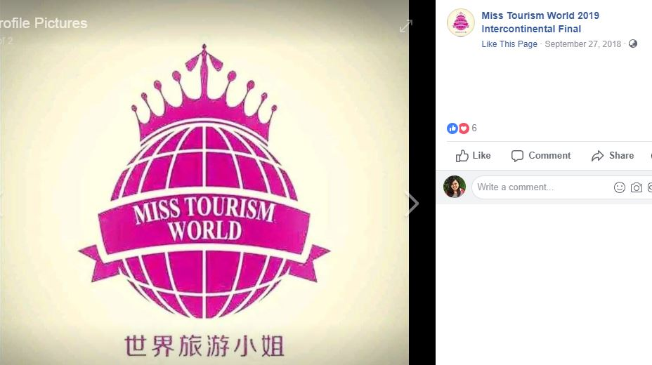 Miss Tourism World Intercontinental Logo