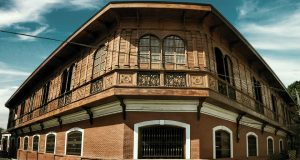 The Museum of Philippine Economic History
