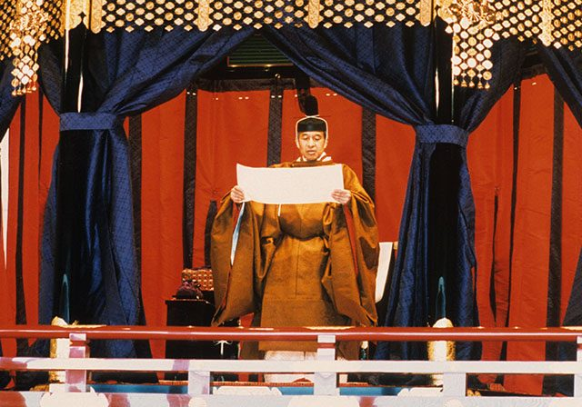 Emperor Akihito in ceremonial robes