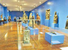 Museo de Intramuros featured photo