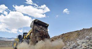 Mountain Pass Rare Earth facility