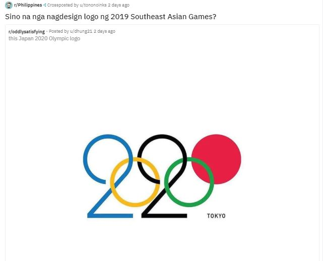 Asian Games 2020.Alleged Tokyo Olympics Emblem Recalls Buzz About Sea Games Logo