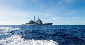 US missile cruiser