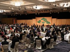 Banquet hosted by the Prime Minister of Japan Shinzo Abe