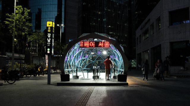 Gangnam district, Seoul