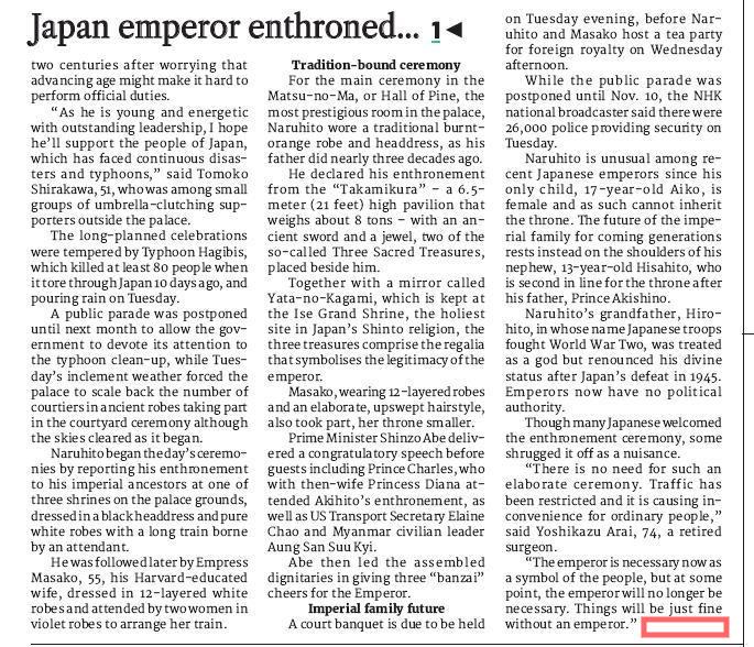 Manila Bulletin jump page