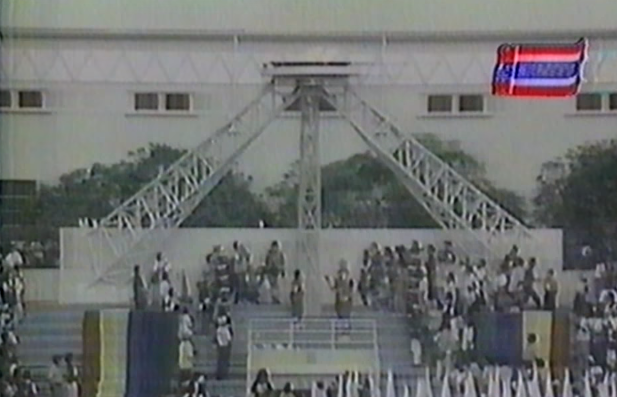 1991 SEA Games Cauldron