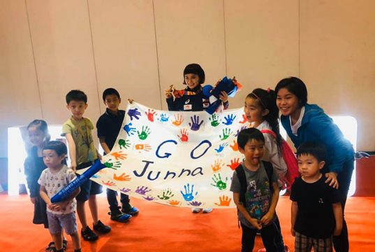 Junna Tsukii