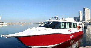 Pasig River Ferry Service