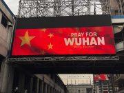 Wuhan billboard