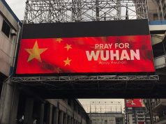 Wuhan billboard