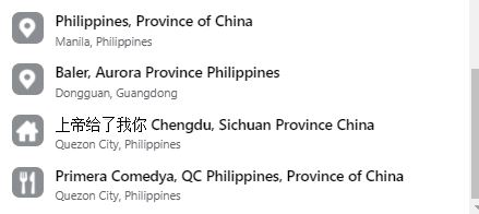 Philippines Province of China in Facebook