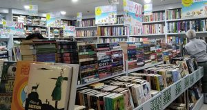 Booksale in Makati