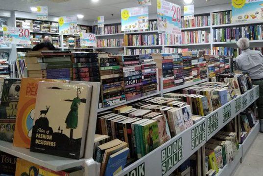 Booksale in Makati