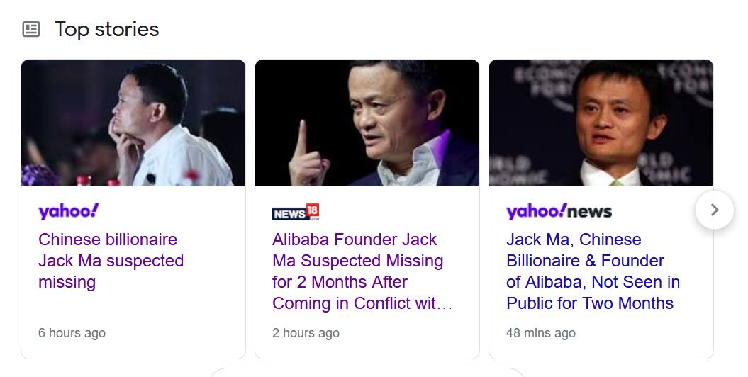 News items on Jack Ma's disappearance