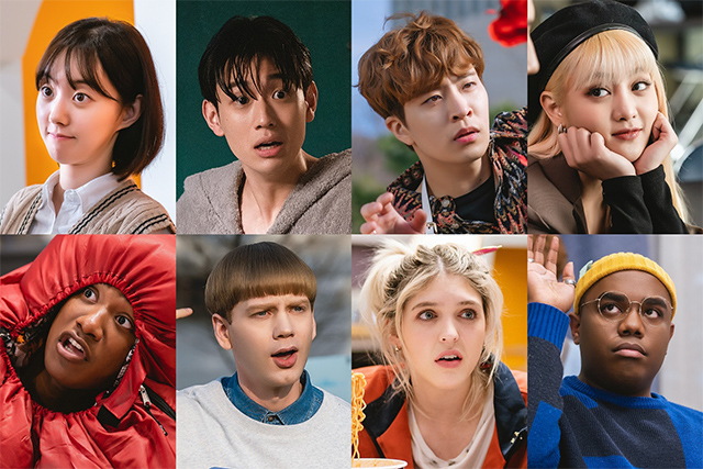 Is sitcom 'So Not Worth It' worth watching? What to expect in this new  K-series