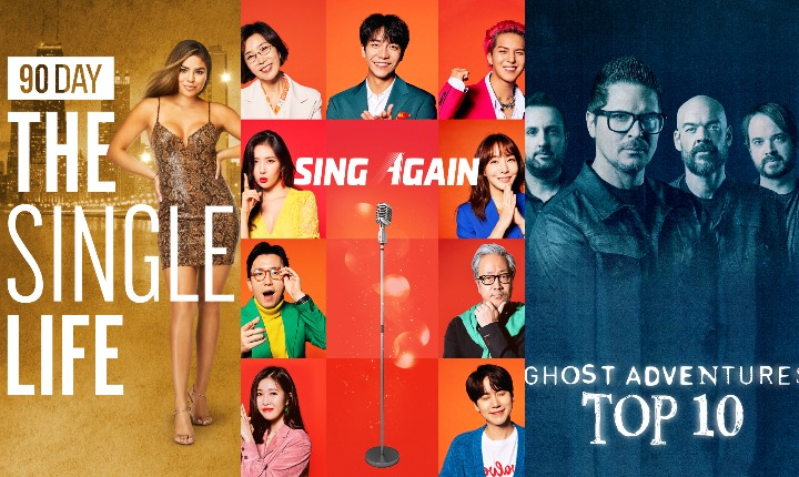 'Drag Race PH', 'Todo en 90 días', 'Sing Again' entre la lista de entretenimiento de Discovery + servicio de transmisión